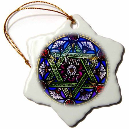 3dRose Image of L Shanna Tova On Stained Glass Star Of David - Snowflake Ornament, 3-inch](Stained Glass Ornaments)