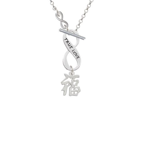 Chinese Symbol Good Luck To Infinity True Love Toggle Necklace