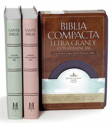 ESV Heirloom Wide Margin Reference Bible (Goatskin, Black)