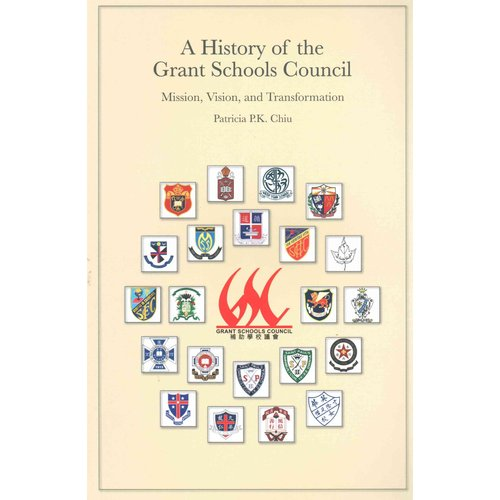 A History of the Grant Schools Council: Mission, Vision, and Transformation
