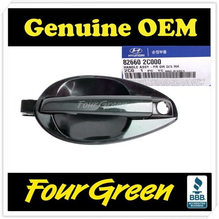 Outside Door Handle Catch Right for Hyundai 03-08 Tiburon OEM NEW [826602C000]