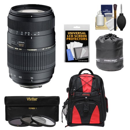 Tamron 70-300mm f/4-5.6 Di LD Macro 1:2 Zoom Lens with Built-in Motor + 3 UV/CPL/ND8 Filters + Backpack + Pouch Kit for Nikon D3200, D3300, D5200, D5300, D7000, D7100 Digital SLR Cameras