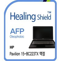 Healingshield Screen Protector Oleophobic AFP Clear Film for Hp Laptop Pavilion 15-BC223TX