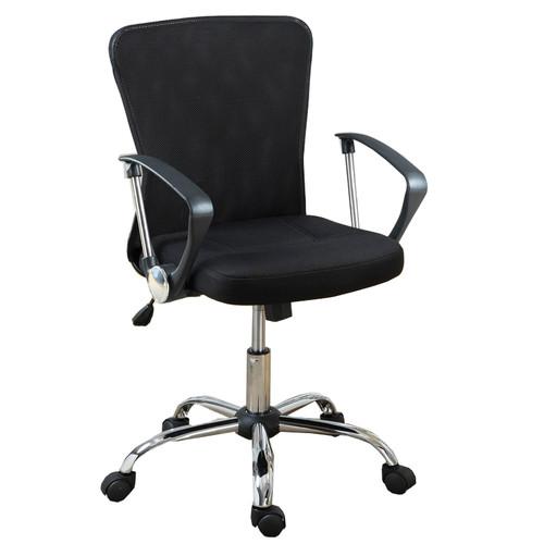 Poundex Mesh Desk Chair