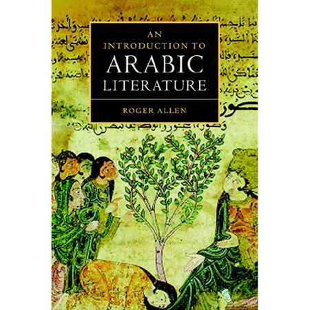 An Introduction to Arabic Literature by