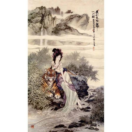 Chinese Art Lady with Tiger Vintage Advertising Art