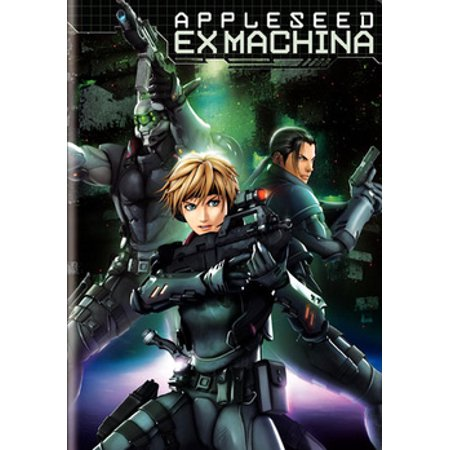 Appleseed Ex Machina (DVD)