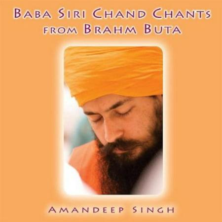 Yogi Amandeep Singh   Baba Siri Chand Chants From Brahm Buta  Cd