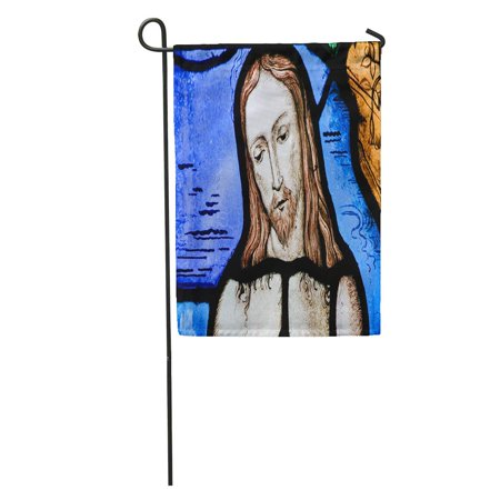 JSDART Tervuren Belgium March 13 Stained Glass in The Church Garden Flag Decorative Flag House Banner 28x40 inch - image 1 of 2