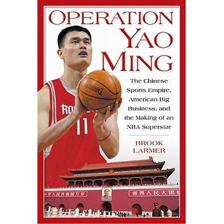 Operation Yao Ming - eBook - Yao Ming Meme