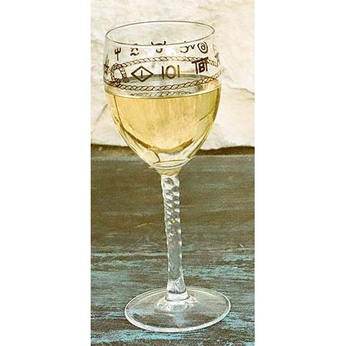 West Creation Western 8 oz. All-Purpose Wine Glass (Set of 4)