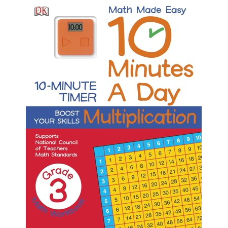 10 Minutes a Day: Multiplication, Third Grade : Supports National Council of Teachers Math Standards (Halloween Math Activities Multiplication)