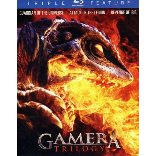 Gamera Trilogy: Guardian Of The Universe / Attack Of Legion / Revenge Of Iris (Blu-ray)