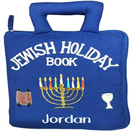 Jewish Holiday Quiet Book for Children By Pockets of Learning - PERSONALIZED