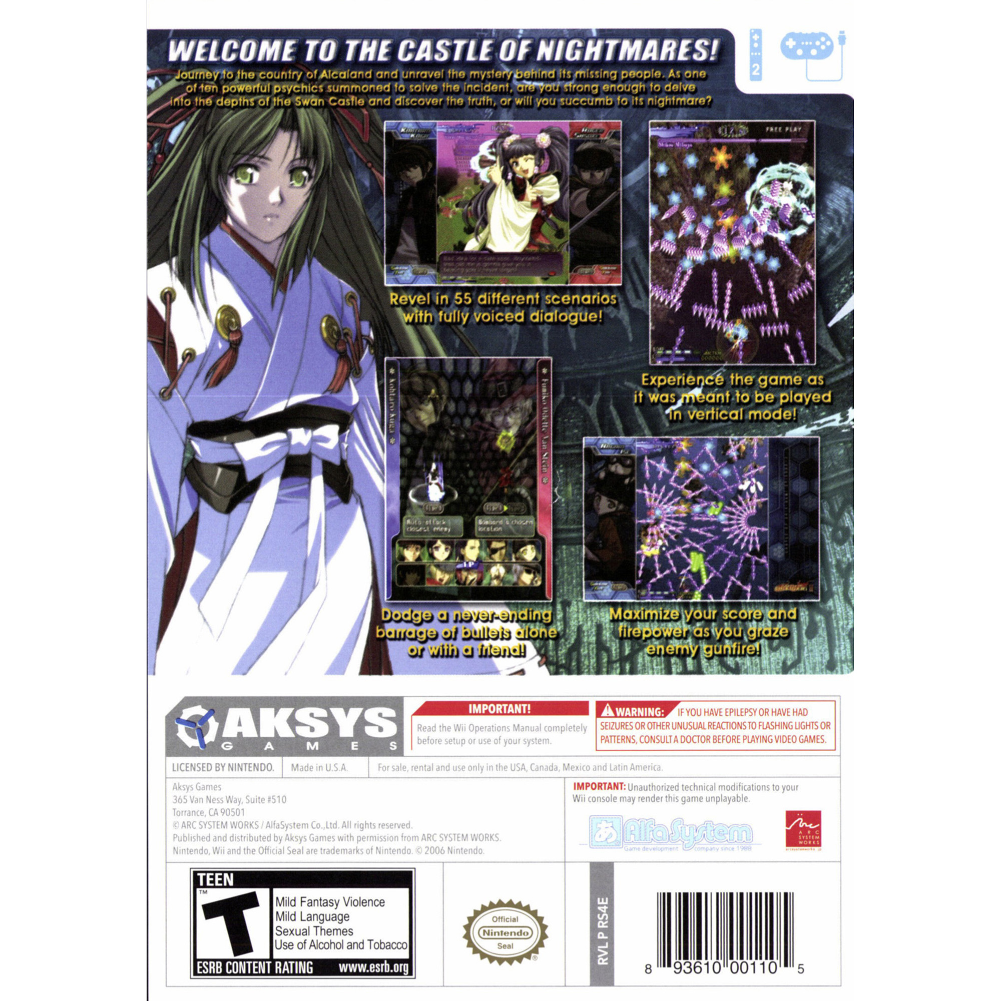 CASTLE OF SHIKIGAMI 3 (Wii)
