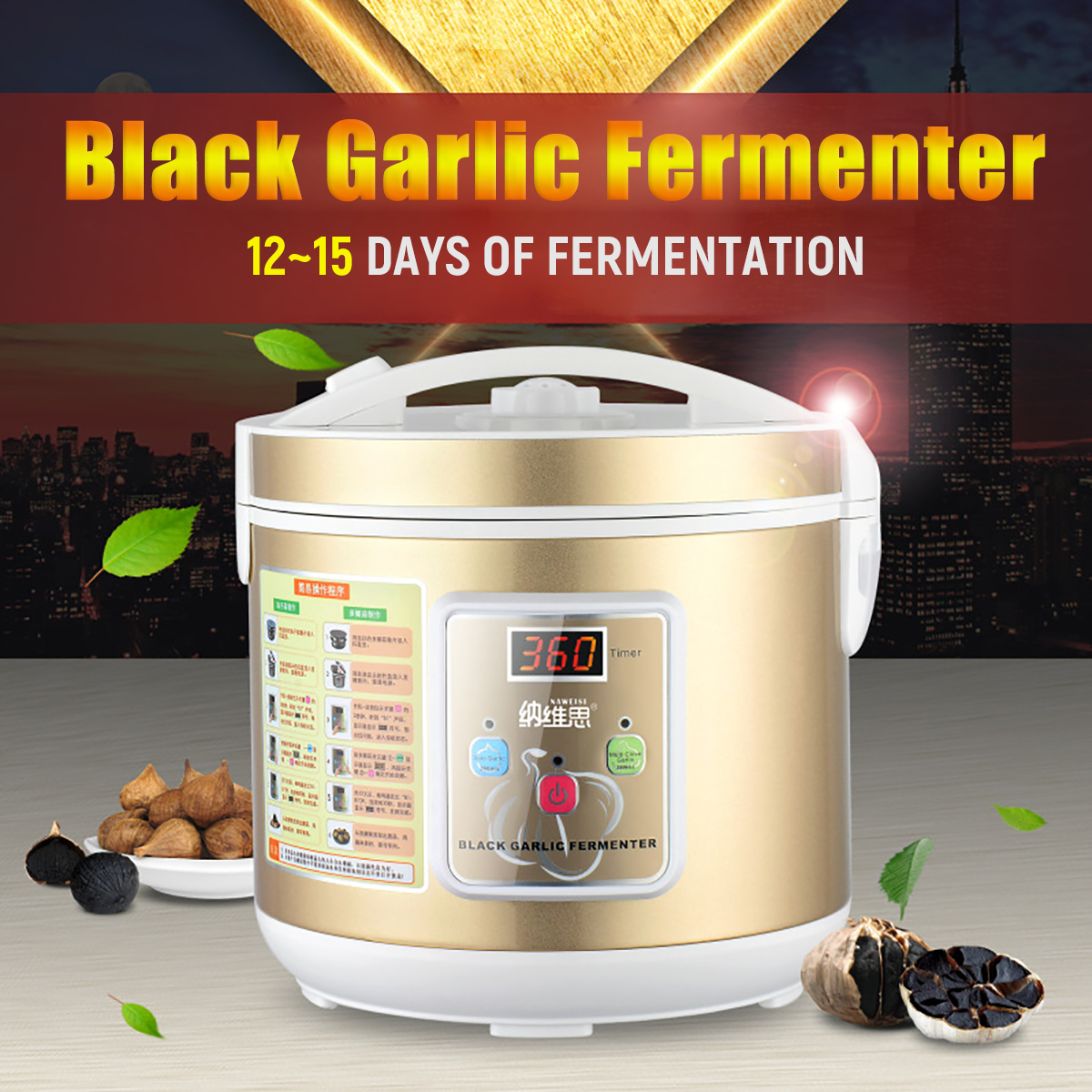 110V 90W Intelligent Black Garlic Fermenter Automatic Fermentation Machine 5L 12-15 Days by