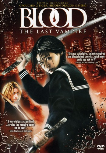 Blood: The Last Vampire by COLUMBIA TRISTAR HOME VIDEO