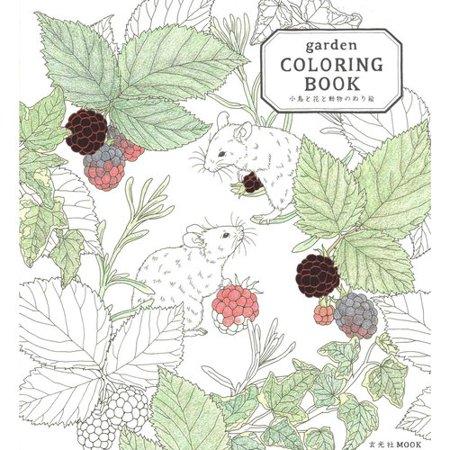 Garden Adult Coloring Book