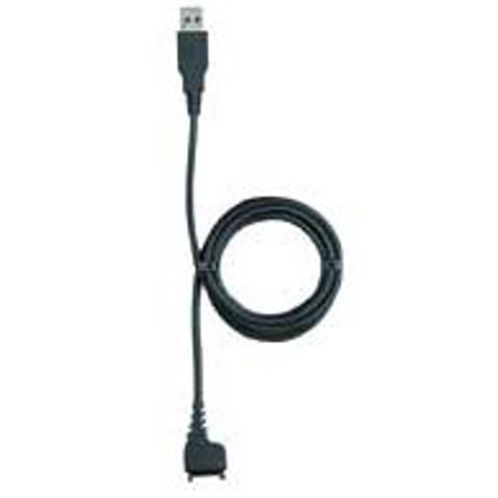 Sanoxy Nokia DKU-2 Data Cable for Nokia 7610, 6651, 6620, 6255i, 6230, 3300