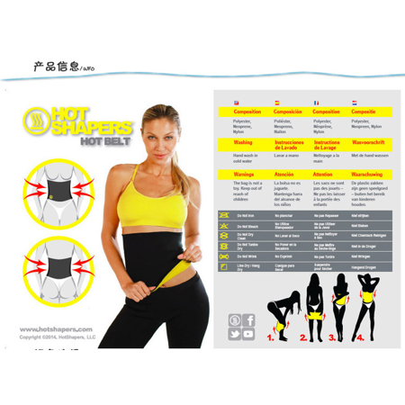 Knifun Body Shaper Underbust Slimming Belt,Corset Sport Waist Trainer Cincher Control Body Shaper Underbust Slimming Belt - Unicorn Corset