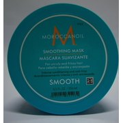 Moroccanoil Smoothing Hair Mask (For Unruly And Frizzy Hair)