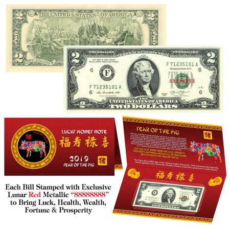 Chinese New Year Stickers (2019 Chinese New YEAR of the PIG Lunar Red Lucky Eight 8's $2 US Bill)