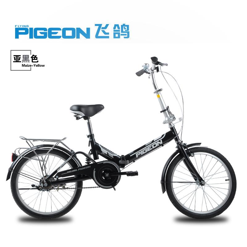 "Flying Pigeon® 20"" Portable Folding Bicycle Sport Bike Gi..."
