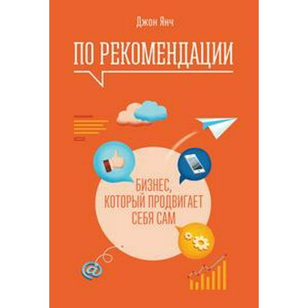 book kinderpflege lehrbuch