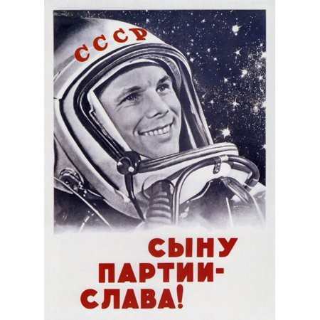 Vintage Soviet space poster of cosmonaut and first man in space Yuri Gagarin Poster Print by John ParrotStocktrek
