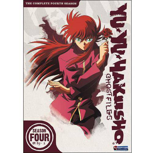 Yu Yu Hakusho: Season Four (Japanese)