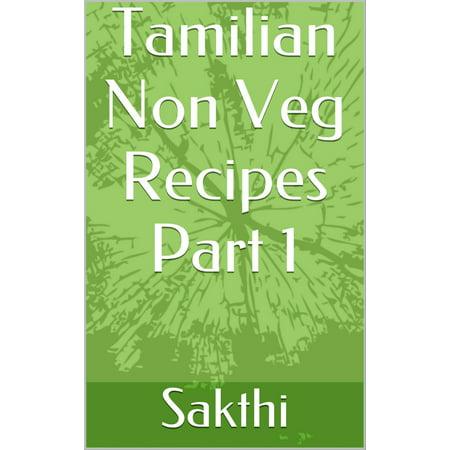 Tamilian Non Veg Recipes Part 1 - eBook