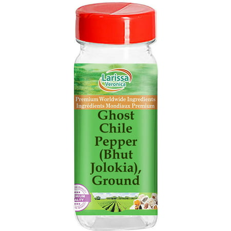 Ghost Chile Pepper (Bhut Jolokia), Ground (1 oz, ZIN: 526767) - 2-Pack