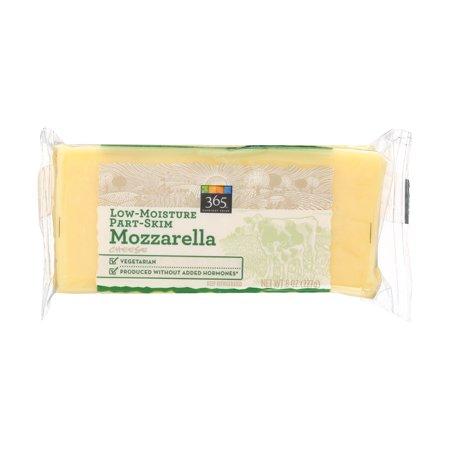 Pack of 2 - Part-skim Mozzarella Cheese, 8 -