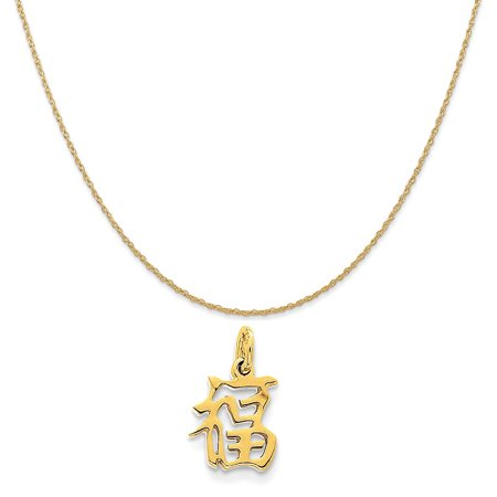 14k Yellow Gold Chinese Symbol Good Luck Charm On 14k Yellow Gold