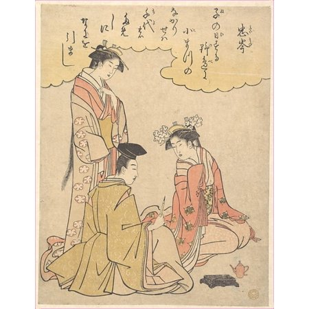 A Young Noble Seated Brush In Hand A Lady Seated And Another Standing By His Side Poster Print By Rekisentei Eiri  Japanese Active Ca 1789   1801   18 X 24