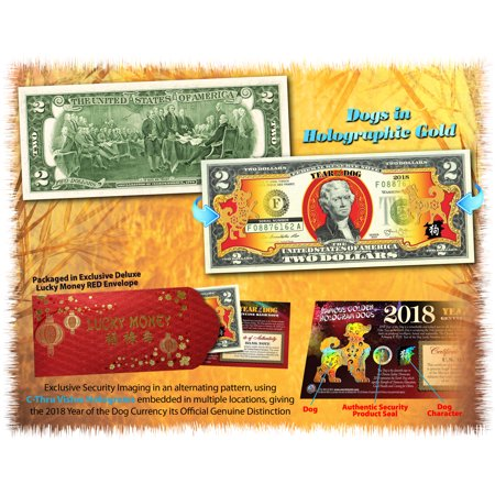 Lunar Calendar Astrology - 2018 Chinese Lunar New Year U.S. $2 BILL GOLD HOLOGRAM YEAR OF THE DOG Red