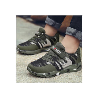 Baby Boy Lace Up Camouflage Shoes