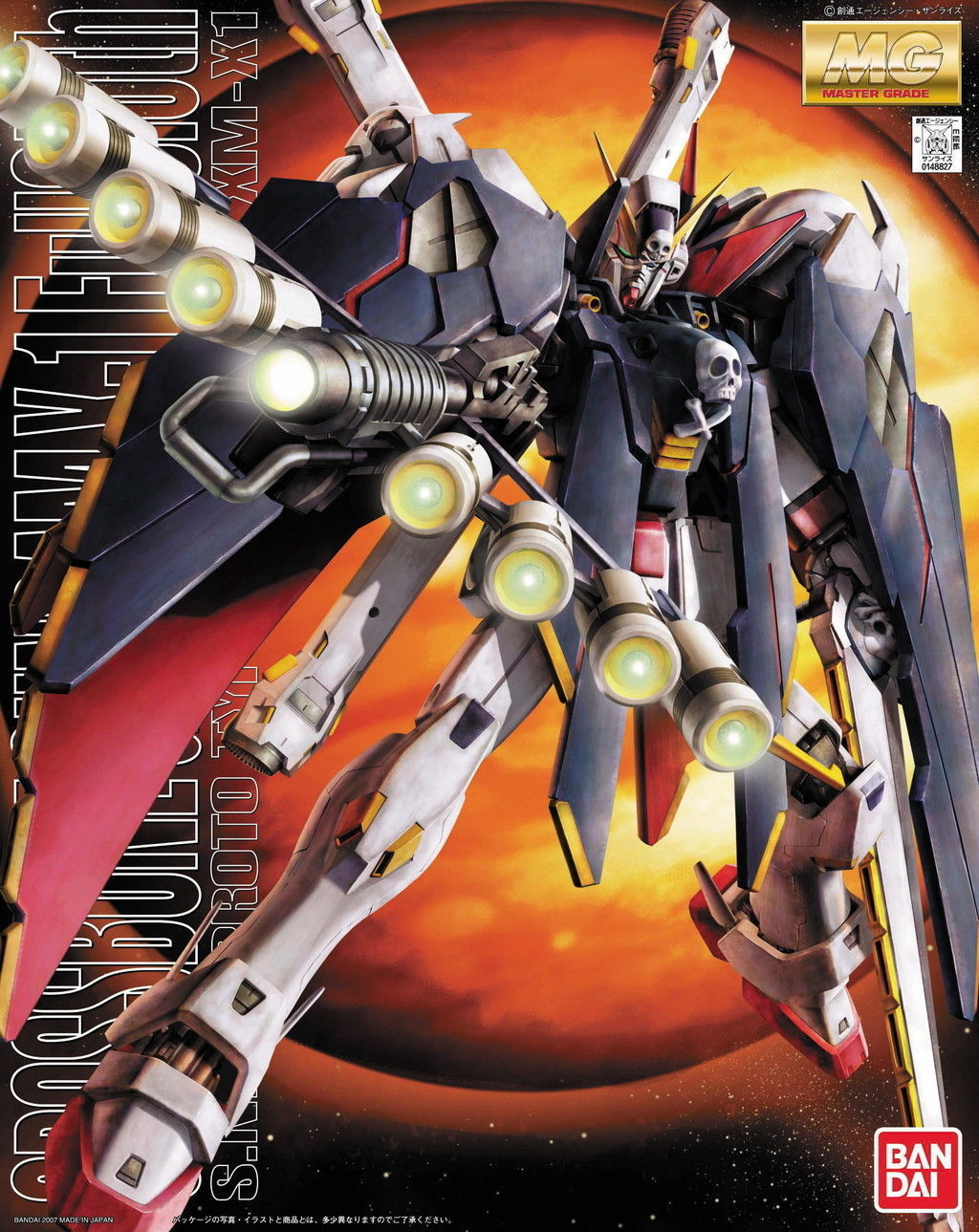 Click here to buy Bandai Hobby Crossbone Gundam X-1 Full Cloth MG 1 100 Model Kit by Bandai Hobby.