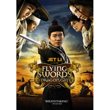 Flying Swords of Dragon Gate (DVD) (The Heaven Sword & The Dragon Sabre 2000)