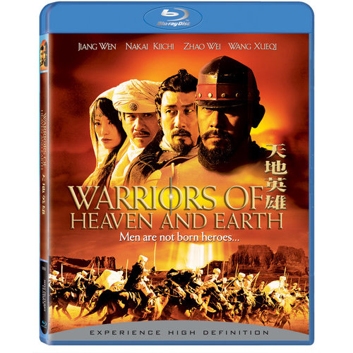 Warriors Of Heaven And Earth (Blu-ray) (Widescreen)