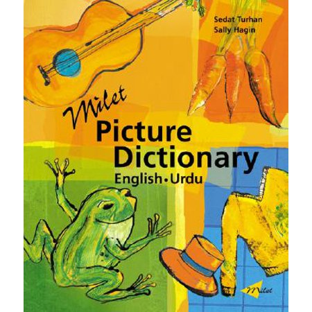 Milet Picture Dictionary (English–Urdu) (English To Urdu Dictionary)