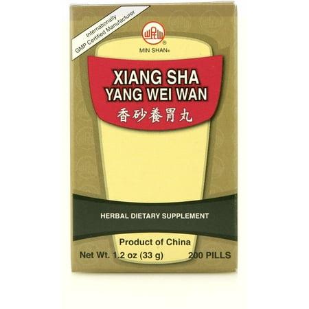Xiang Sha Yang Wei Teapills Xiang Sha Yang Wei Wan