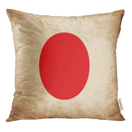 RYLABLUE Beige Ancient Flag of ese Red Bad Crumpled Throw Pillowcase Cushion Case Cover - image 1 of 1