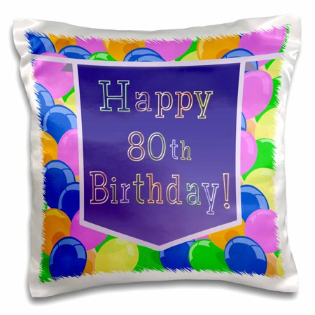 3dRose Balloons with Purple Banner Happy 80th Birthday - Pillow Case, 16 by 16-inch - Purple Birthday Banner