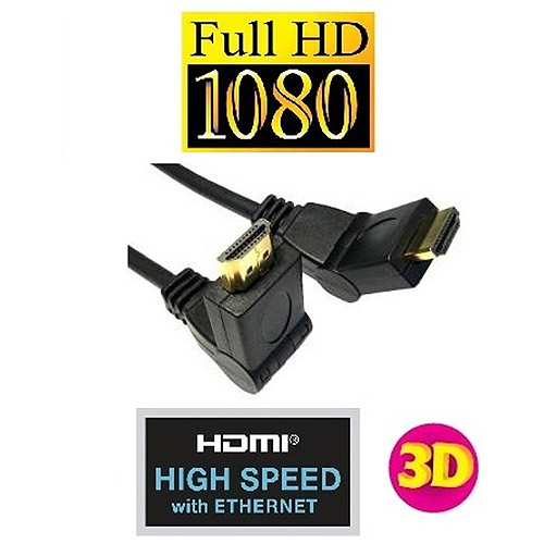 Inland Gold 90-Degree Swivel 1.4a HDMI Cable, 6'