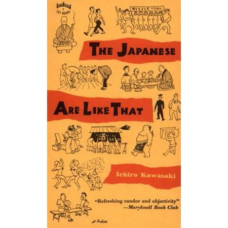 Japanese are Like That - eBook - Japan Halloween Kawasaki