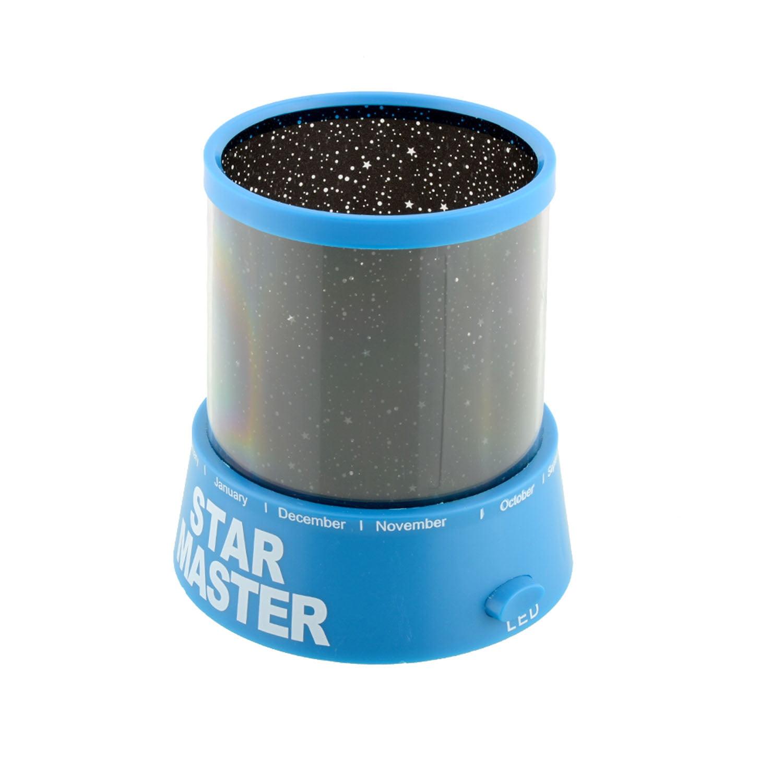Star master projector lamp - Star Master Night Sky Projector Lamp Blue