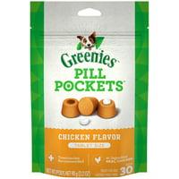Greenies Pill Pockets Tablet Size Natural Dog Treats, 3.2 oz. Pack (Various Flavors)