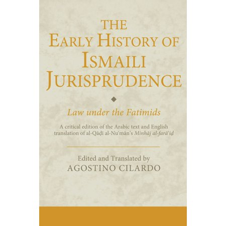 The Early History of Ismaili Jurisprudence -
