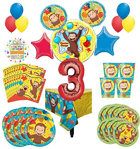 Curious George Party Supplies 8 Guest Kit 3rd Birthday Balloon Bouquet Decorations by